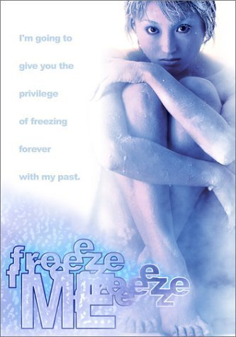 Freeze Me [DVD] [2000]