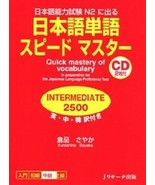 Quick Master Of Vocabulary INTERMEDIA2500 For N2 Japanese Language w/CD ... - $36.13