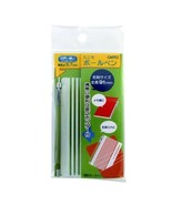 OHTO-stationery-Ballpoint pen NBP-505MN-GN green 0.25mm - $6.56