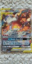 Pokemon Reshiram and Charizard GX Promo SM201 Alternate Art From GX Box image 1