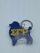 Sigma Gamma Rho - Acrylic Poodle Keychain - £10.03 GBP