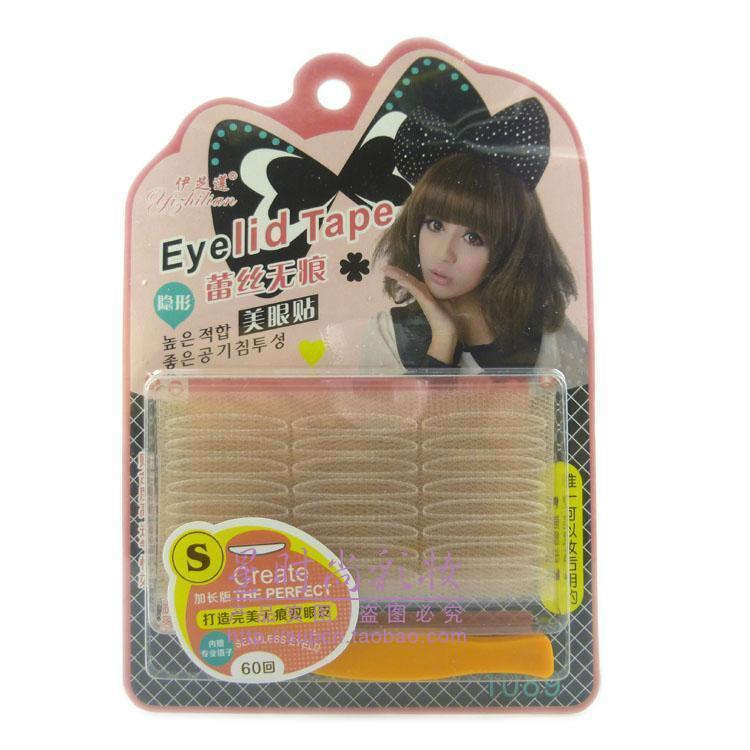 AA1: 2 boxesFiber Lace Mesh Type Double Eyelid S