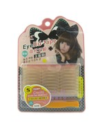 AA1: 2 boxesFiber Lace Mesh Type Double Eyelid S - $3.98