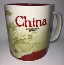 New CHINA Starbucks Mug Collectible 16 OZ - $62.36