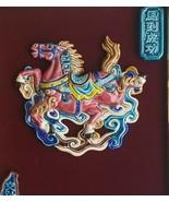 Vintage Taiwan Cochin FLYING HORSE Koji Ceramic Art Pottery Framed Plaqu... - $235.19