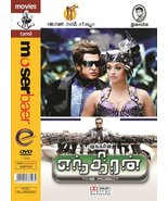 Endhiran Tamil DVD (Tamil Cinema, 2012, Rajanikanth, Aishwarya Rai) [DVD] - $24.74