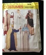 Nativity King Angel Shepard Virgin Wisemen Xmas Costume Pattern McCalls ... - $10.00