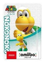 Amiibo Koopa Troopa (Super Mario Series) Japan Import [video game] - $37.80