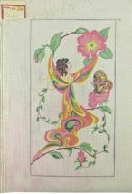 "Vintage 1970's Hand Painted Needlepoint Canvas ""2705"" Angel Adoring Natu... - $34.25"
