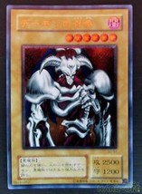 Summoning The Konami Demon Sc-51 Relief Rare Card - $114.99