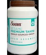 Soom Foods Single Source Pure Ground Sesame Tahini Paste, 16 Oz Jars -  ... - $16.70