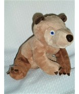 Eric Carle Brown Bear Stuffed Plush Toy by Kids Preferred 2007 - $13.36