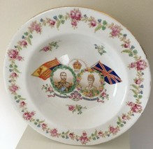 Vintage King George V Queen Mary China Bowl  Coronation June 22 1911 Ayn... - $13.99