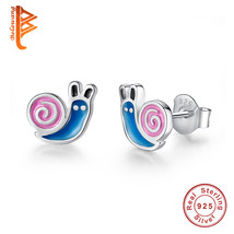 Cute Insect Snails Animal Stud Earring Girl Children Women Accessories Sterling  - $12.96