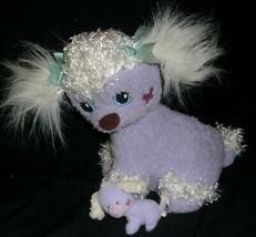2005 Playskool Hasbro Puppy Surprise Purple Stuffed Animal Plush Toy Mom W/ Baby - $14.00