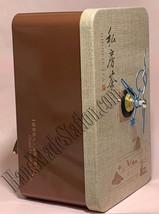 Music Box Movement I write the song Chinese Tea box Tin 2015 Desk Quartz Clock image 5
