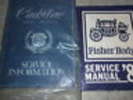 1980 Cadillac BROUGHAM DEVILLE ELDORADO SEVILLE Service Shop Repair Manu... - $39.55