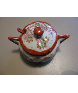 Vintage Chinese Design Mustard/Condiment Jar/bowl with spoon - $42.00