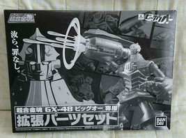 GX-48 The big-o Extended Parts Set tamashii web limited chogokin bandai new - $334.62