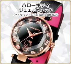 57b6f1b2a Luxury Jewel Wrist Watch Sanrio Hello Kitty 12 Diamonds Black Pink Limited  3000 - $515.01