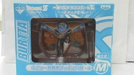 Banpresto Figure Dragon Ball Z Ginyu Rangers Planet of the Namekku Ichib... - $31.04