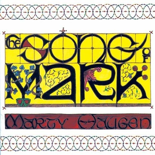 Song of mark by marty haugen
