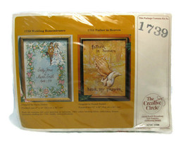 The Creative Circle 1979 Wedding Remembrance Needlepoint Kit NEW  #1739  - $12.86