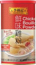 Lee Kum Kee Chicken Bouillon Powder 35 oz - $17.81