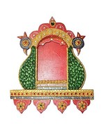 Picture Frame Indian Handcrafted Peacock Photo Frame Set Display - $18.62