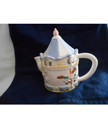 CERAMIC HAND PAINTED CAROUSEL HORSE TEAPOT NEW IN BOX  - $24.95