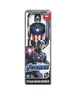 Marvel Captain America Titan Hero Series 12 inches tall - $27.97