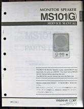 Yamaha MS101 (G) Studio Monitor Speaker Original Service Manual Booklet - $19.79