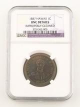 1847 Hawaii 1 Cent Coin UNC Details NGC Kamehameha 15 Berries Crosslet 4... - $891.00