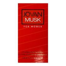 COTY* 1.0 oz Spray Bottle JOVAN MUSK Fragrance COLOGNE CONCENTRATE Women... - $10.88