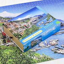 Ingooood - Jigsaw Puzzle 1000 Pieces- Positano- IG-0508- Entertainment Recyclabl image 6