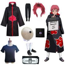 Naruto Unisex Halloween Cosplay Show Costume Cloak Headband Sets (8 pcs ... - $130.89