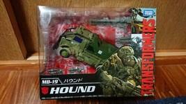 Transformers Film le Meilleur MB-19 Chasse Figurine Takara Tomy Utilisé ... - $149.78