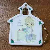 Estate Enesco Precious Moments School House w Metal Bell TO MY TEACHER C... - $8.59