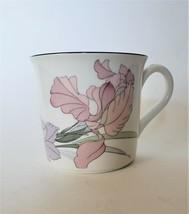 Noritake New Decade CAFE DU SOIR 9091 Coffee Tea Cup - $7.00