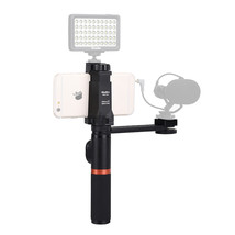VIEWFLEX VF-H4 Bluetooth Electronic Video Grip Stabilizer with Smartphon... - $90.00