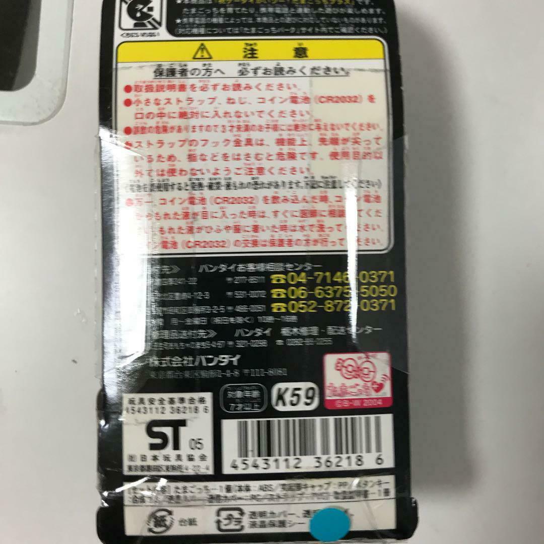 Bandai PUMA MIHARA YASUHIRO Collaboration Tamagotchi Limited edition from Japan