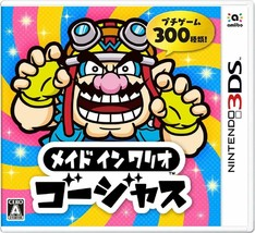 Nintendo CTR-P-AWXJ Made In Wario Gorgeous-3DS FREE shipping Worldwide - $71.27
