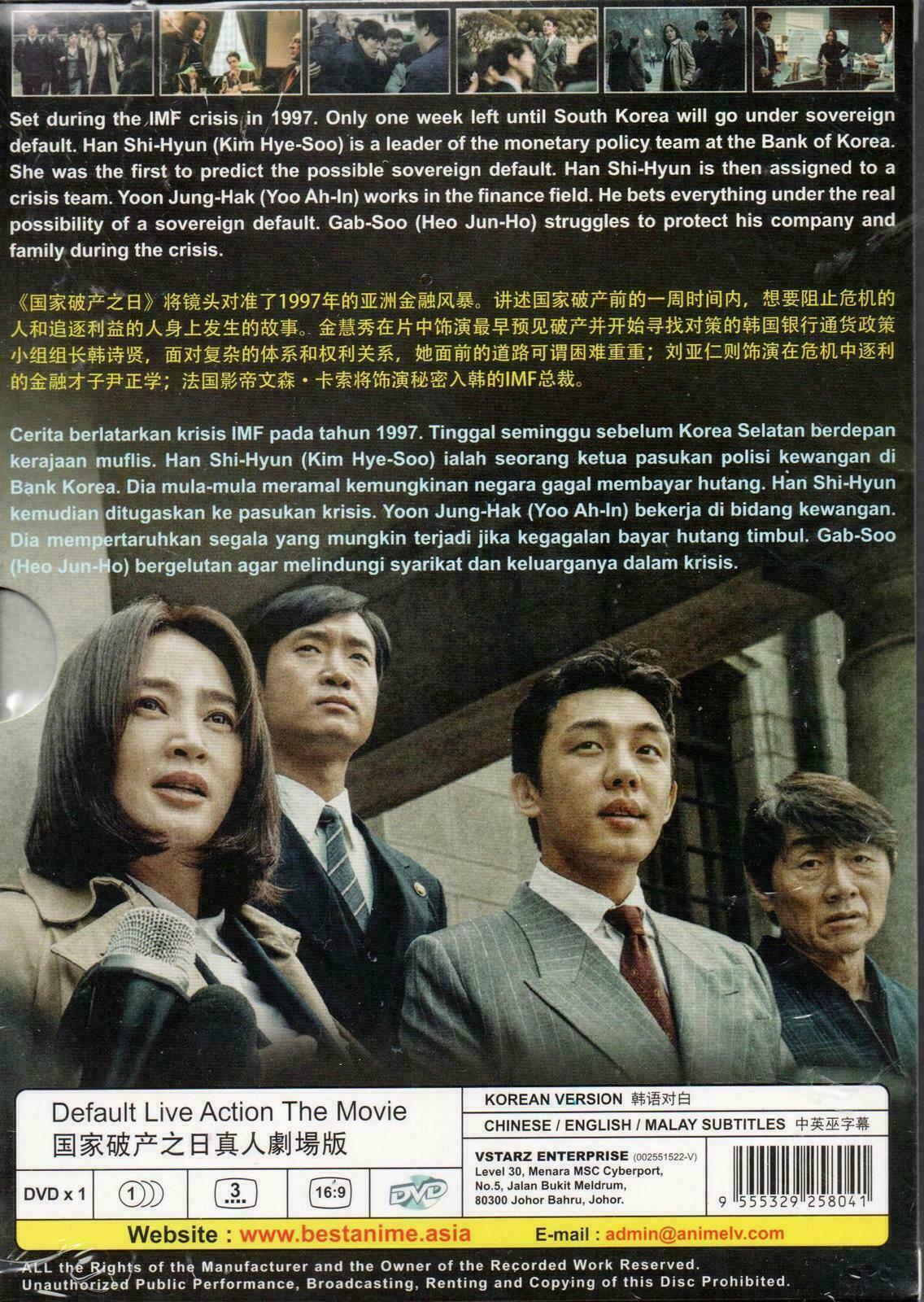 Korean Movie DVD Default 国家破产之日 (2018) English Subtitle Ship From USA