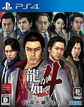 "Yakuza 4 The Successor Of The Legendary [Bundled Privilege] ""Yakuza 4"" O... - $104.11"