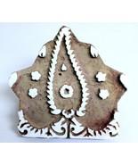 Designer Textile Printing Block Vintage Wooden Block Handcurved Leaf Sha... - $23.28