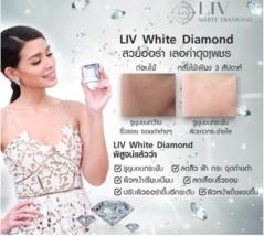 2x30g LIV White Diamond Cream Lifting Anti Aging Reduce Dark Spot Whitening Skin - $83.00