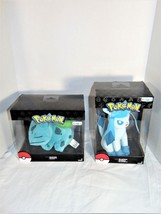 Pokemon Tomy Sleeping Bulbasaur and Glaceon Plush Toys R Us Exclusive  - $39.60