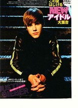 Justin Bieber teen magazine pinup clipping Japan looks tired at night te... - $5.00