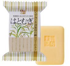 Suhadashikou Face Washing Soap - Hamugi 120g