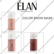 NEW! Elan Professional COLOR BROW MASK - $45.99